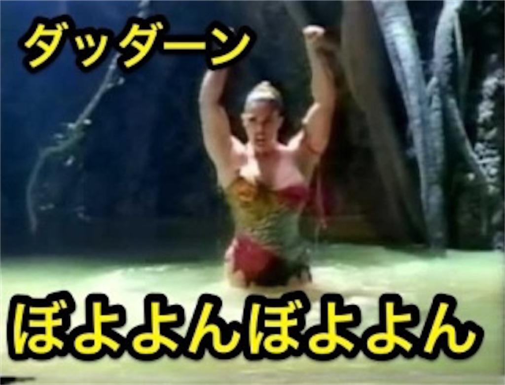 f:id:chiminosuke:20200706120638j:image