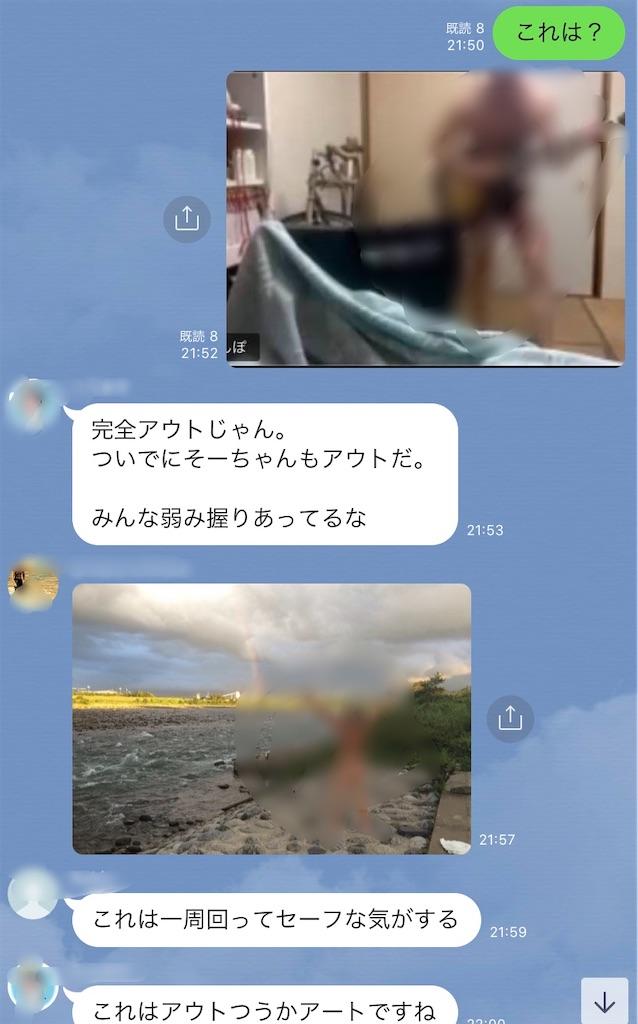 f:id:chiminosuke:20200706202453j:image