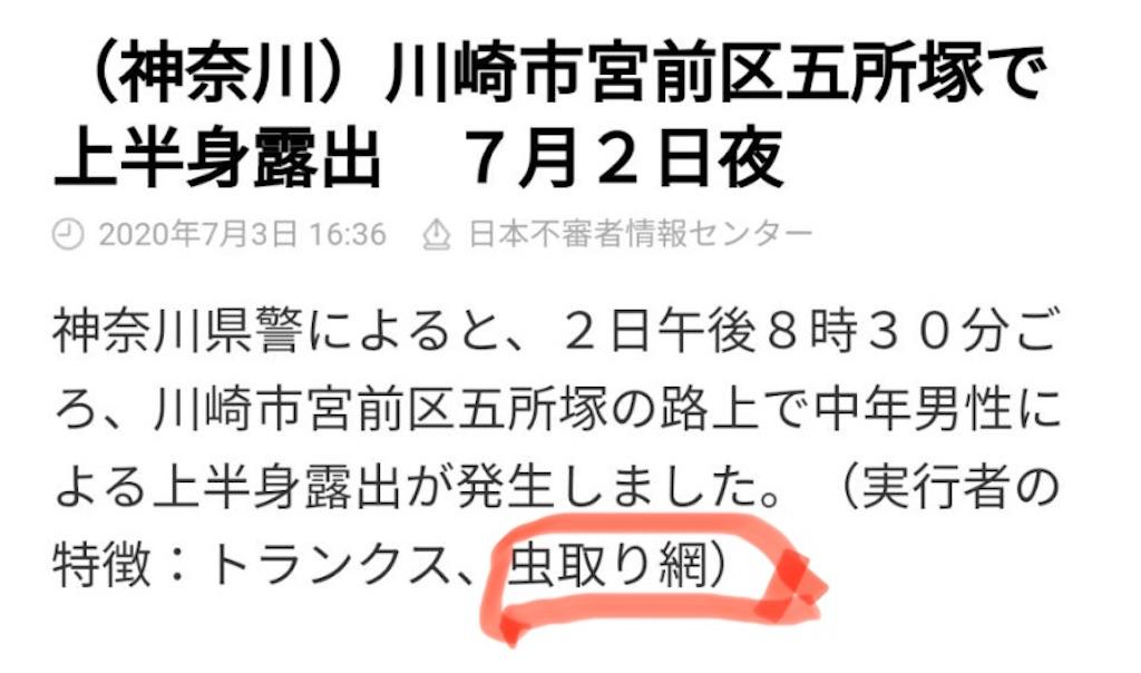 f:id:chiminosuke:20200706203204j:image