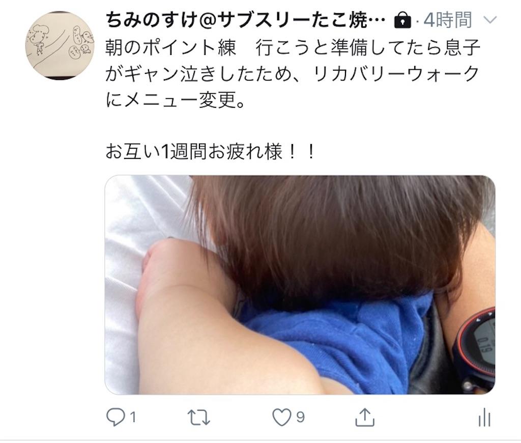 f:id:chiminosuke:20200711104947j:image