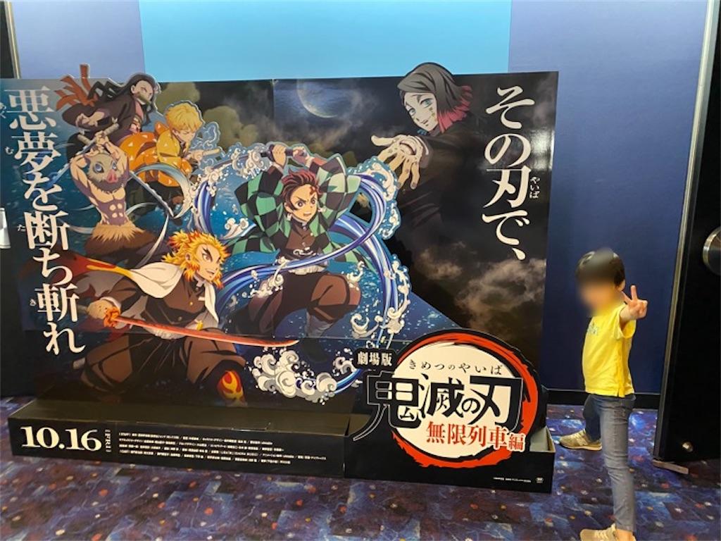 f:id:chiminosuke:20200921162627j:image