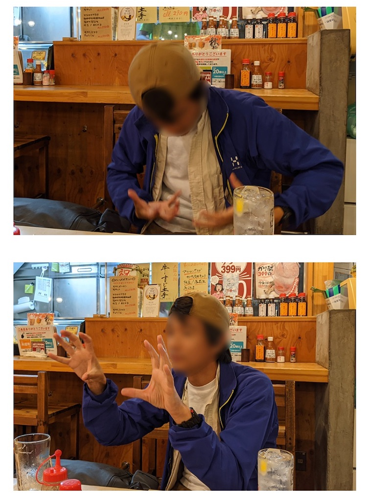 f:id:chiminosuke:20201105230114j:image