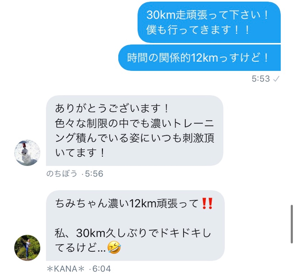 f:id:chiminosuke:20201107200357j:image