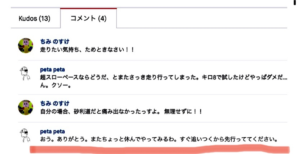 f:id:chiminosuke:20201118053235j:image