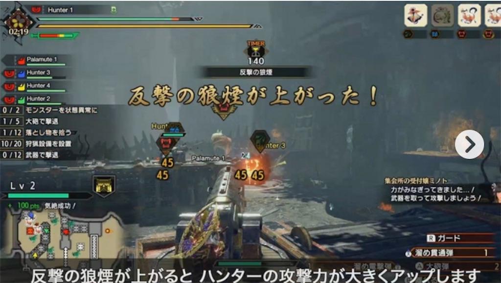 f:id:chiminosuke:20210514212000j:image