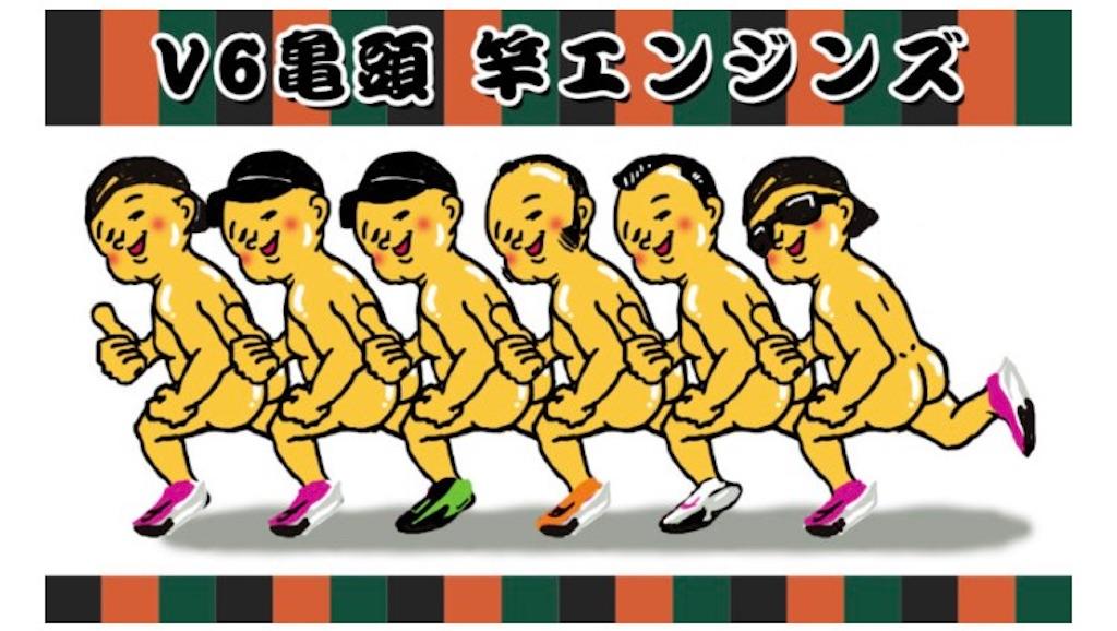 f:id:chiminosuke:20210608171820j:image