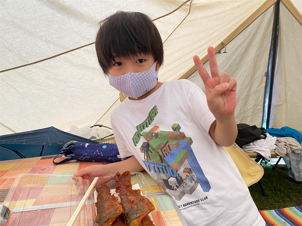 f:id:chiminosuke:20210918173527j:image