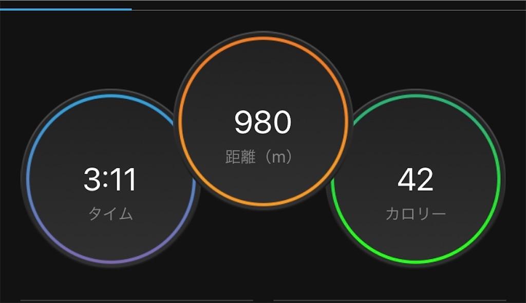 f:id:chiminosuke:20210927224238j:image