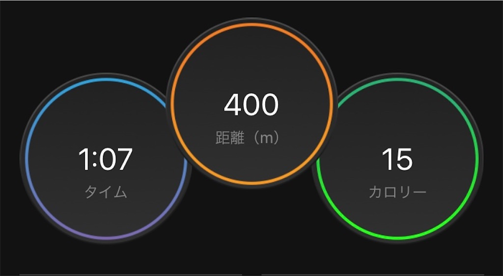 f:id:chiminosuke:20210927224340j:image