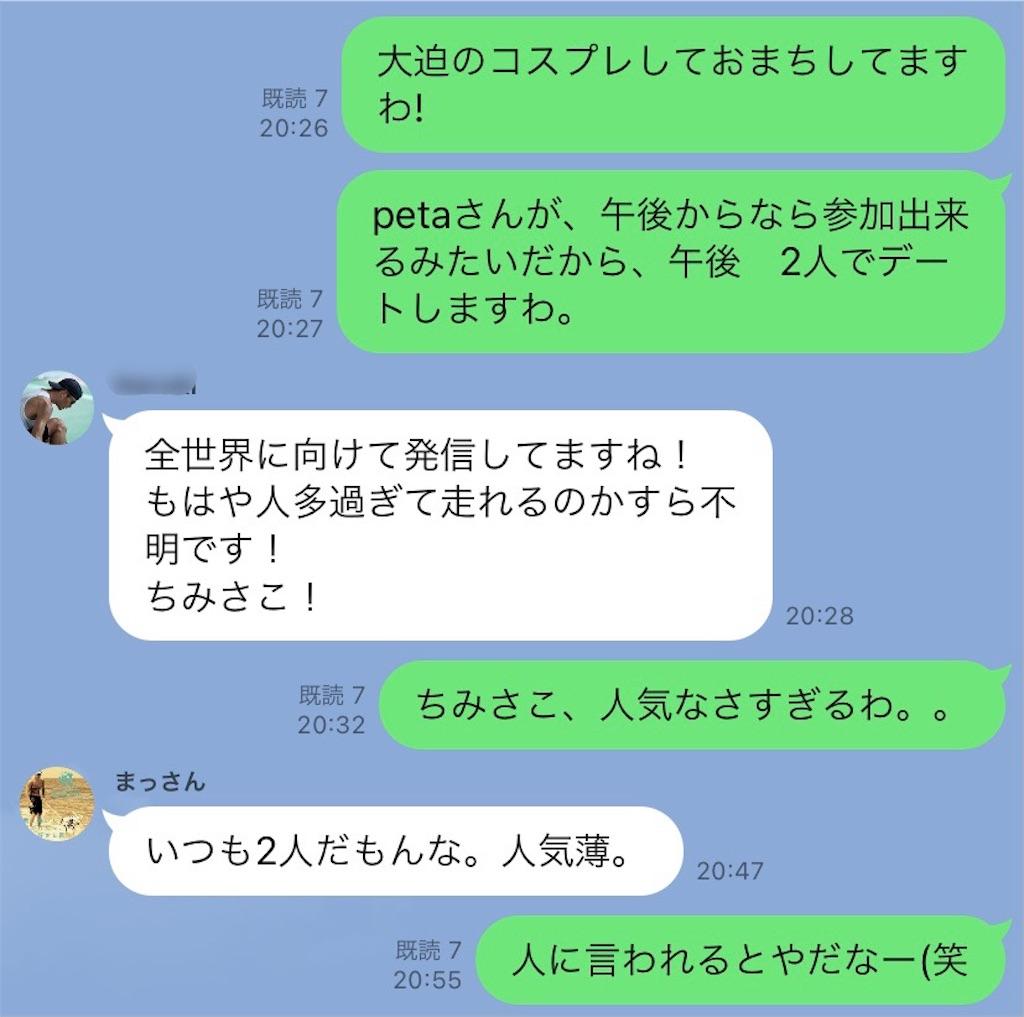 f:id:chiminosuke:20211005091832j:image