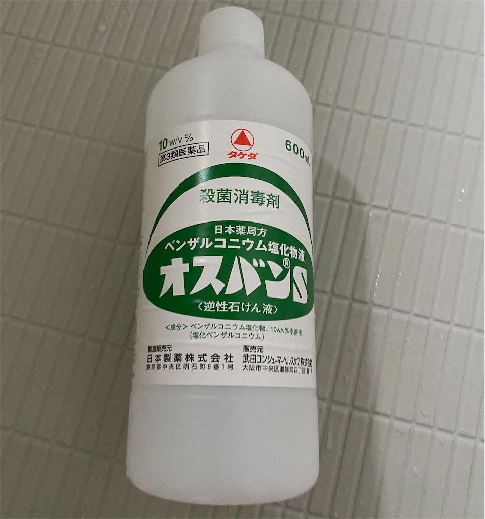f:id:chiminosuke:20211010171131j:image