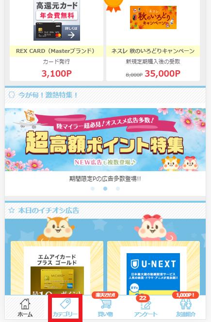 f:id:chimirohi7:20191006212222p:plain