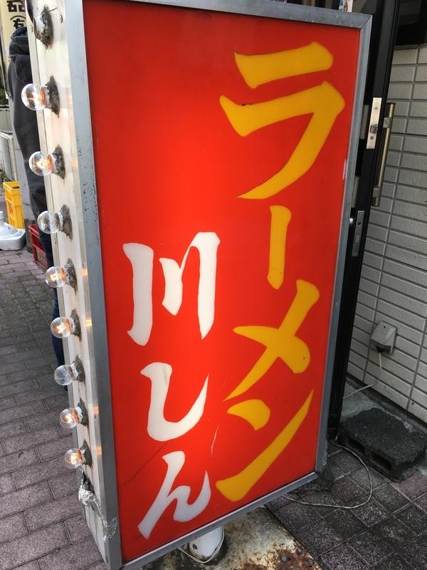 f:id:chimoyan:20210429172800j:plain