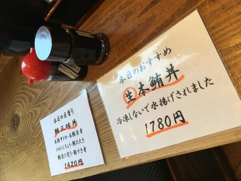 f:id:chimoyan:20210430102858j:plain