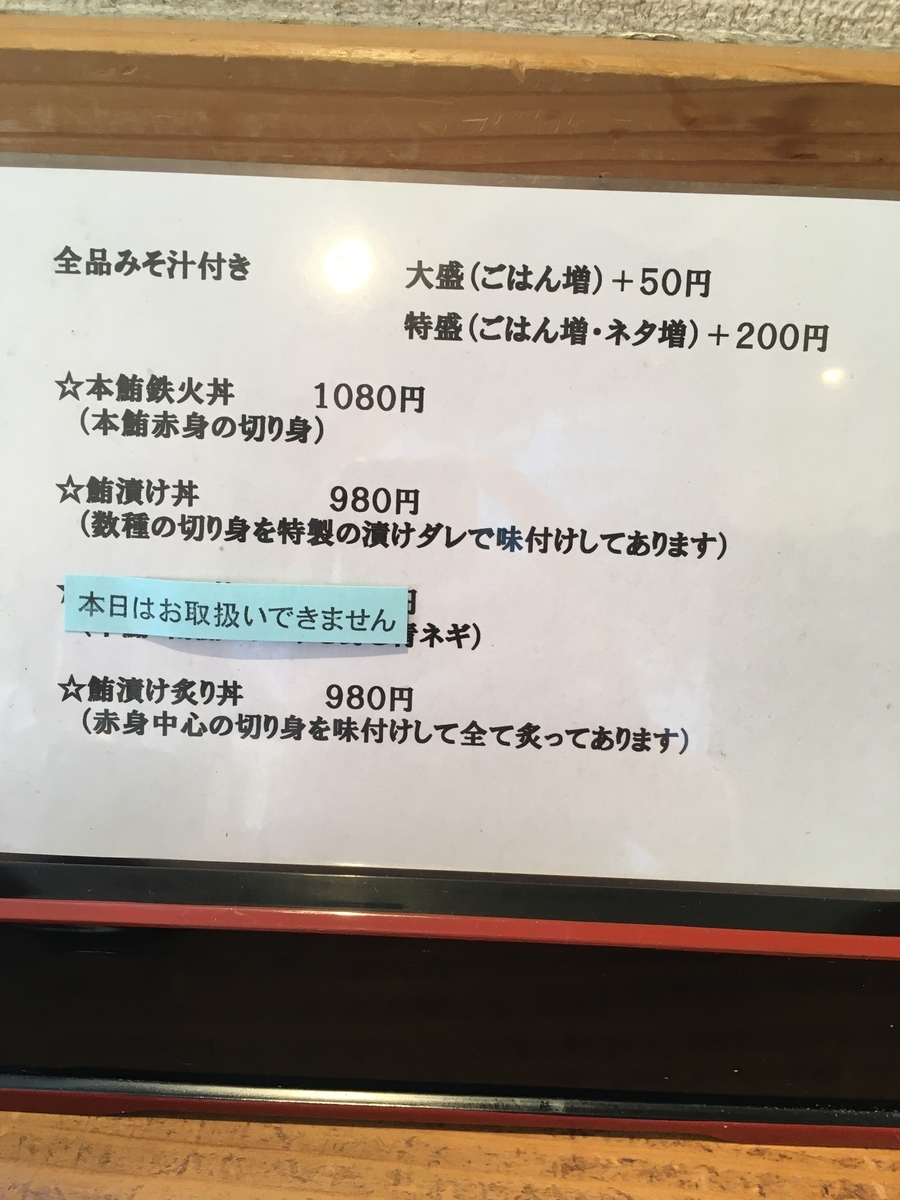 f:id:chimoyan:20210430102959j:plain