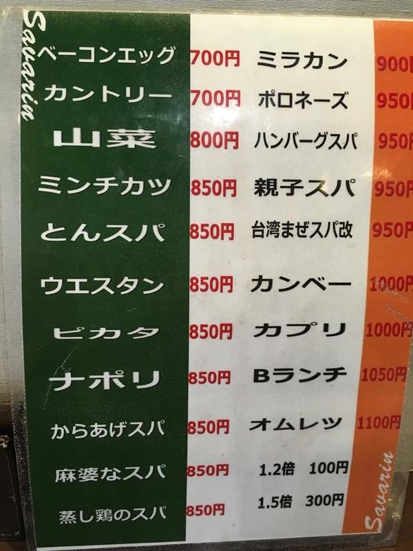 f:id:chimoyan:20210614113027j:plain