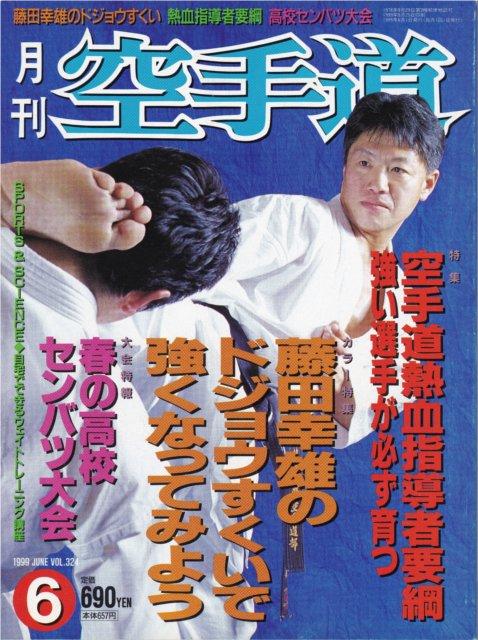 f:id:chin-gensai:20180827231900j:plain