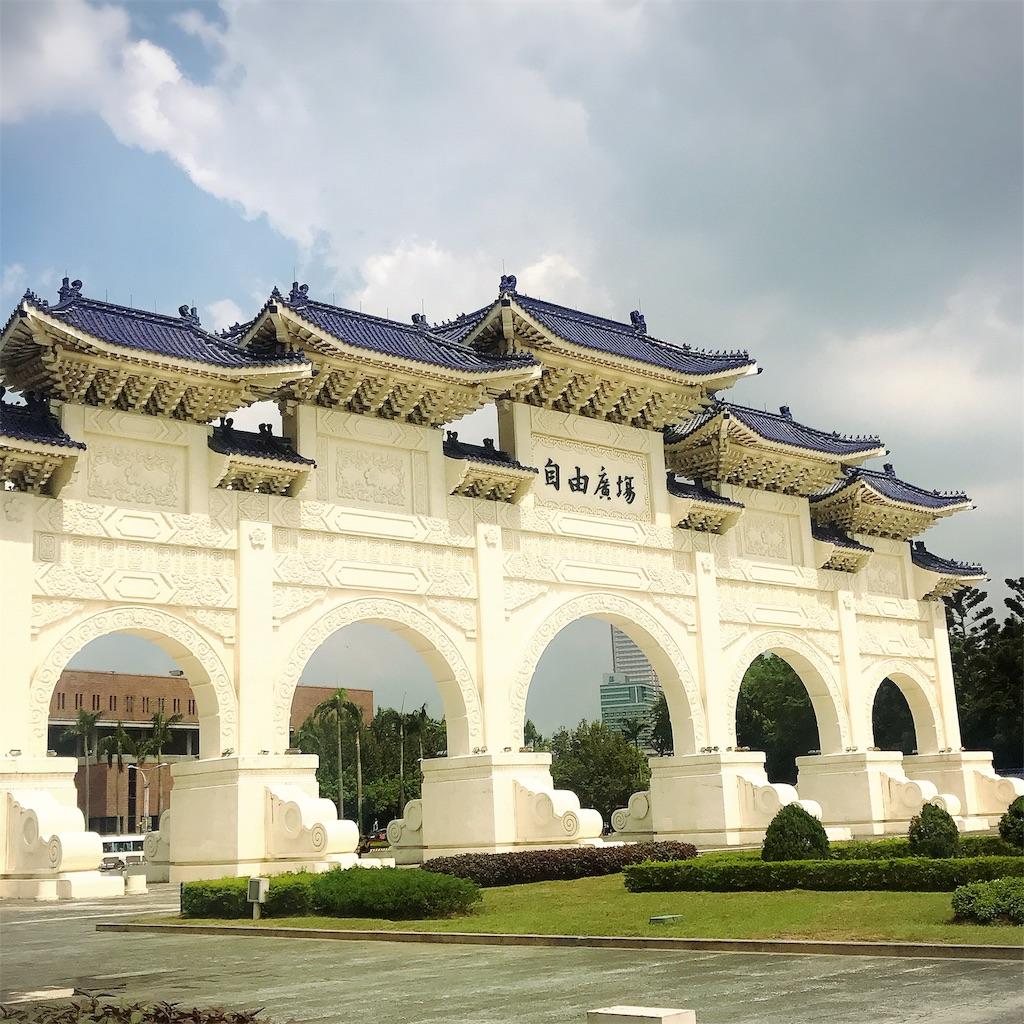 f:id:chinachinatan:20190702005830j:image