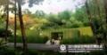 竹文化展示区の効果図