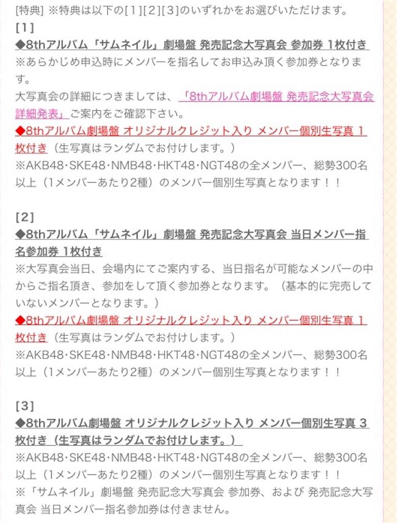f:id:chinamiyuzuhara:20161229112944j:image