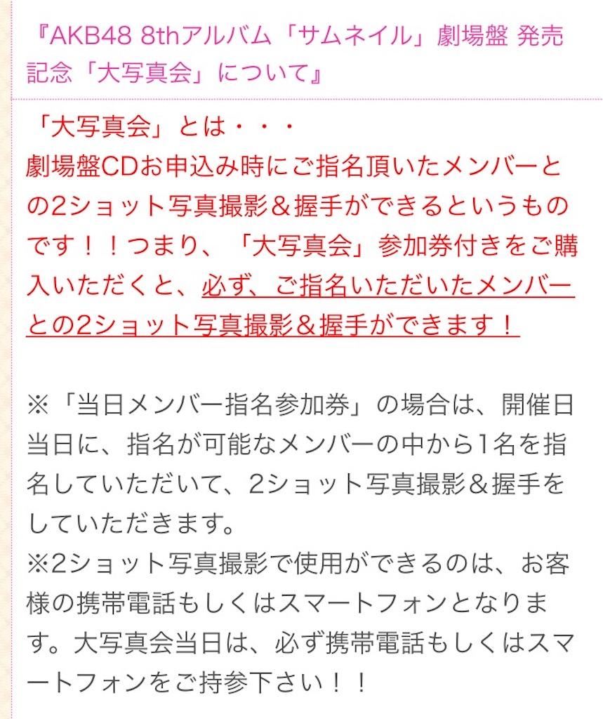 f:id:chinamiyuzuhara:20161229113009j:image