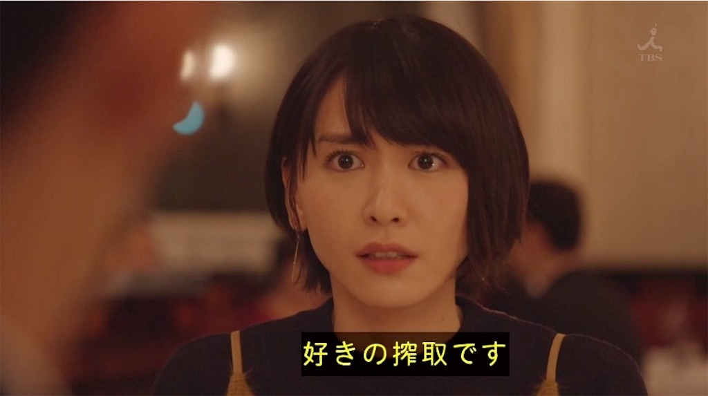f:id:chinamiyuzuhara:20161231011729j:image