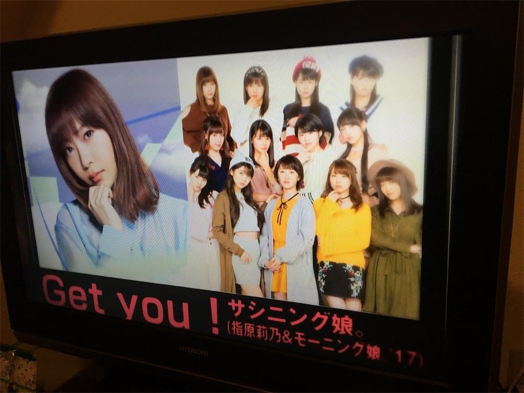 f:id:chinamiyuzuhara:20170125123929j:image