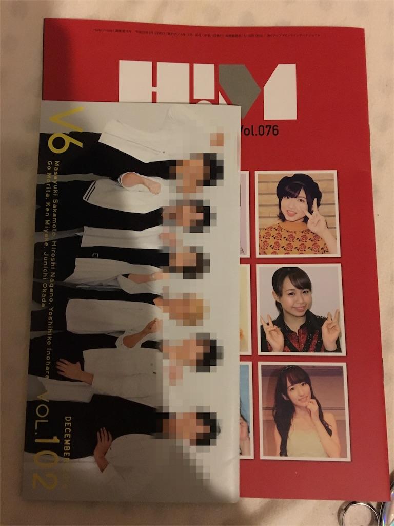 f:id:chinamiyuzuhara:20170212015921j:image
