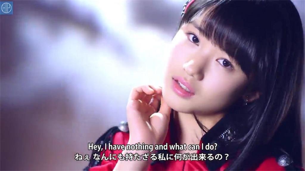 f:id:chinamiyuzuhara:20170219000058j:image