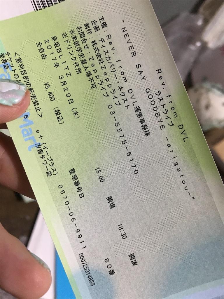 f:id:chinamiyuzuhara:20170305202529j:image