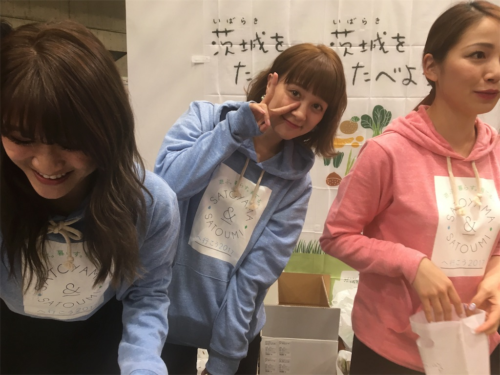 f:id:chinamiyuzuhara:20170325193757j:image