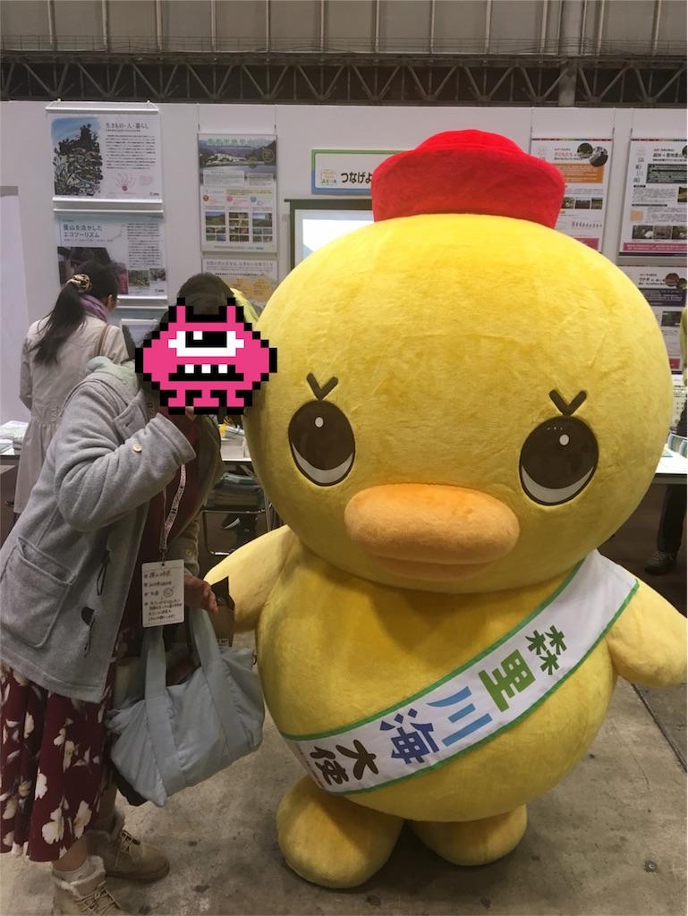 f:id:chinamiyuzuhara:20170325201445j:image