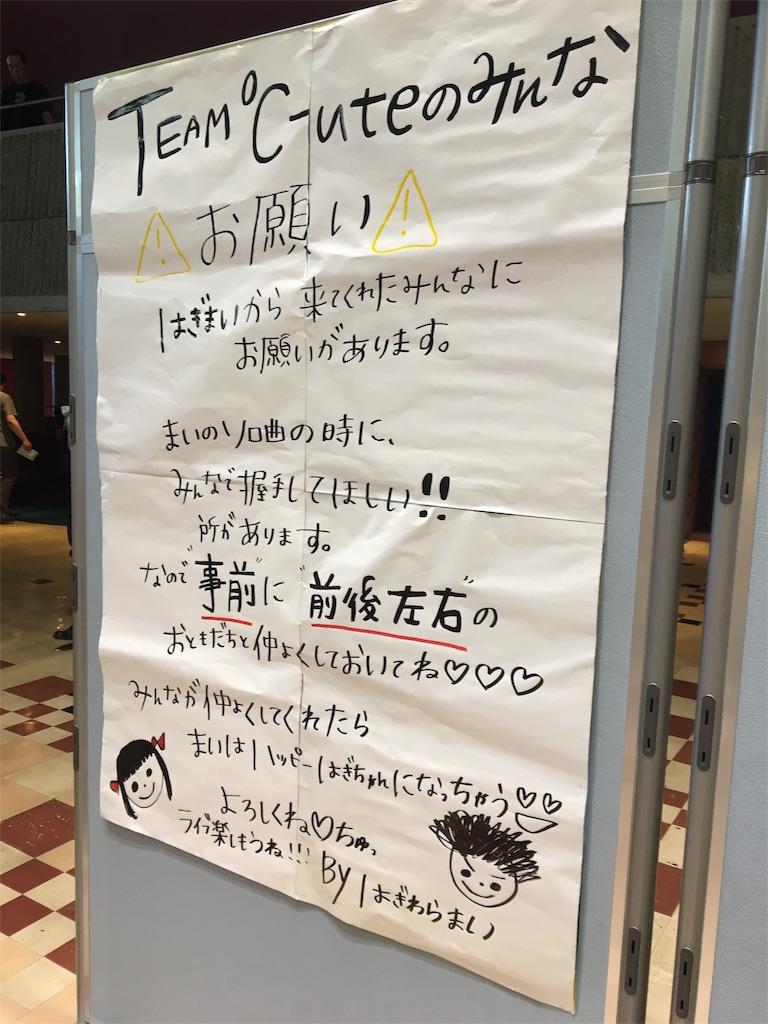 f:id:chinamiyuzuhara:20170521183247j:image