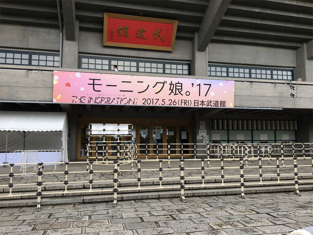f:id:chinamiyuzuhara:20170526231007j:image