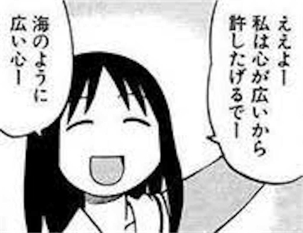 f:id:chinamiyuzuhara:20170610025105j:image