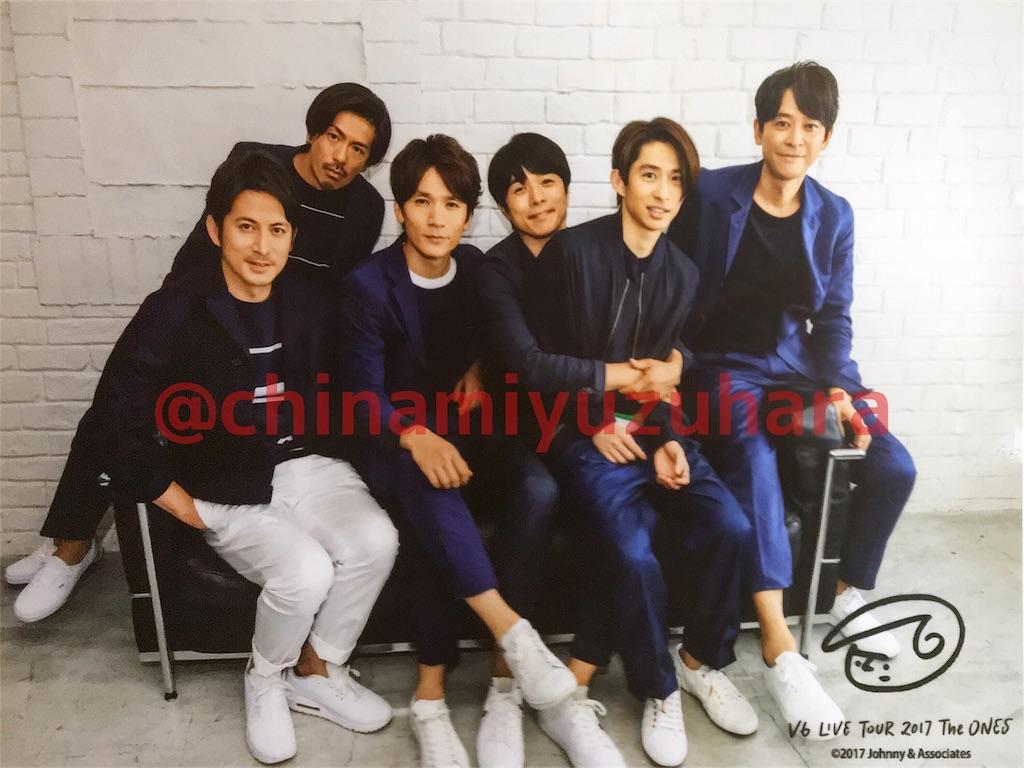 f:id:chinamiyuzuhara:20171018020916j:image