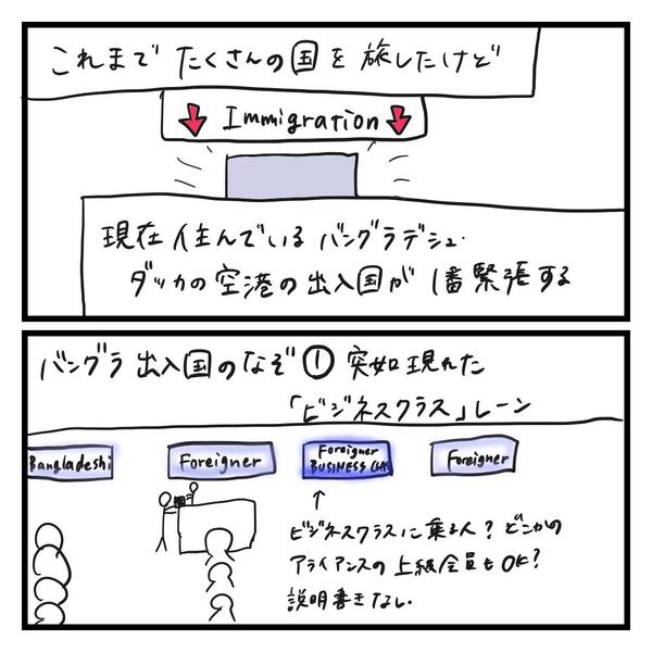 f:id:chinamk:20200327224056j:plain