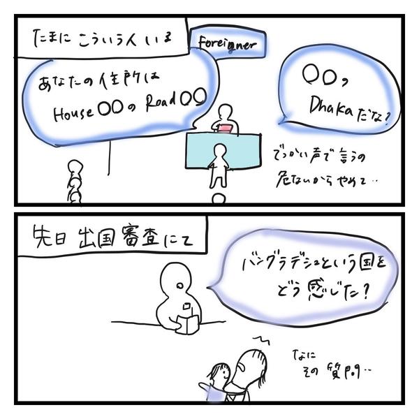 f:id:chinamk:20200327224105j:plain