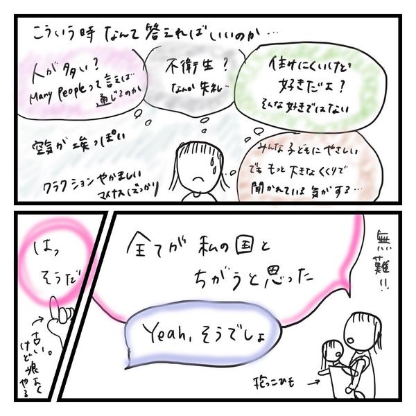 f:id:chinamk:20200327224110j:plain