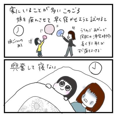 f:id:chinamk:20200331144044j:plain