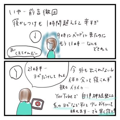 f:id:chinamk:20200331144143j:plain