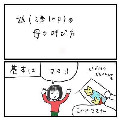 f:id:chinamk:20200418144016j:plain