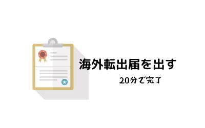 f:id:chinamk:20200518150252p:plain
