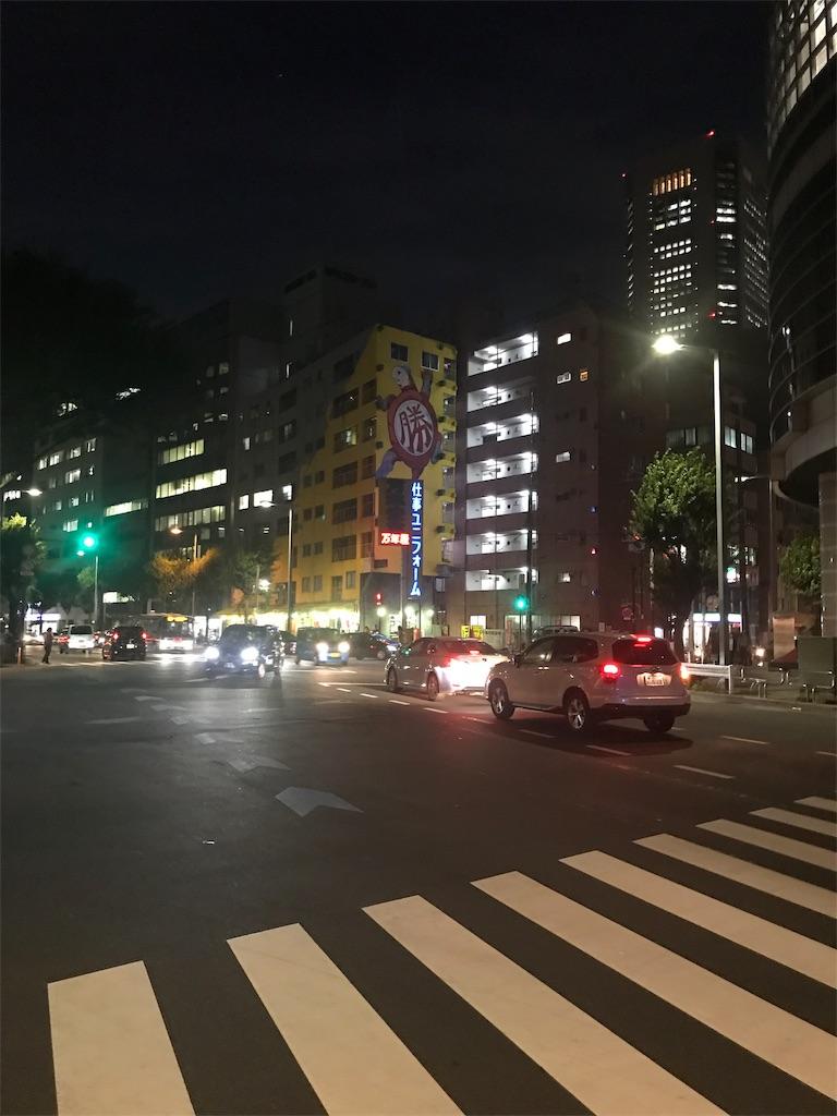 f:id:chinasuki:20190818141316j:image
