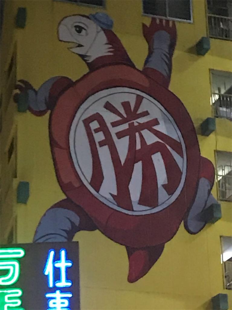 f:id:chinasuki:20190818141319j:image