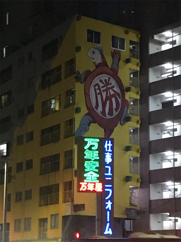 f:id:chinasuki:20190818141322j:image