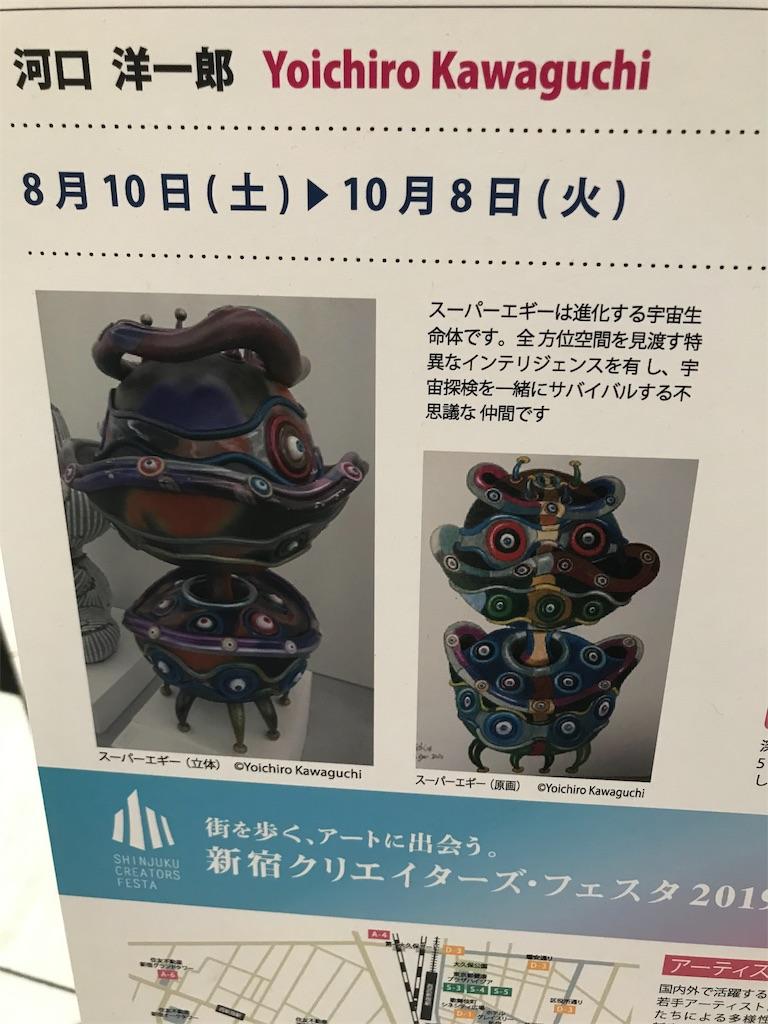 f:id:chinasuki:20190822121040j:image