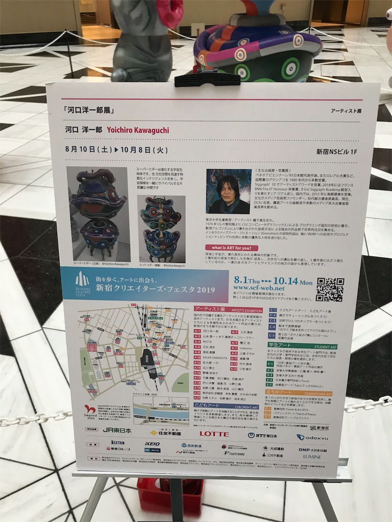 f:id:chinasuki:20190823065956j:image