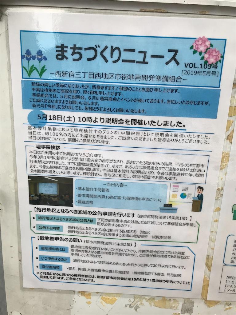 f:id:chinasuki:20190825142626j:image