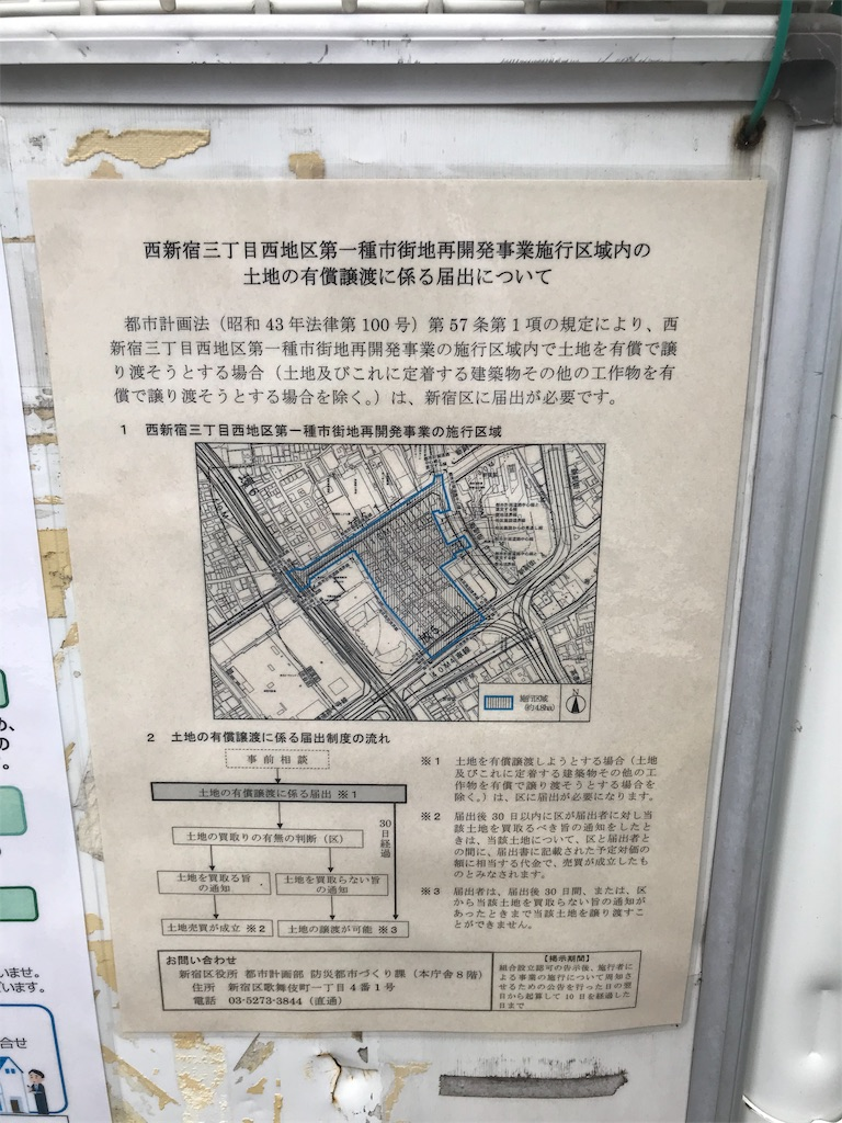 f:id:chinasuki:20190825142747j:image